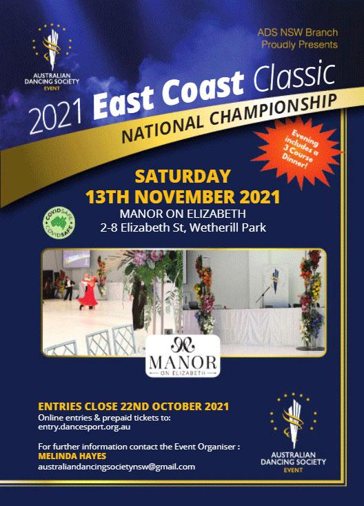 2021 East Coast Classic